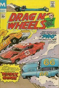 Drag n Wheels 58 200