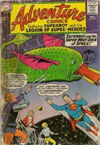 Adventure Comics 332 200