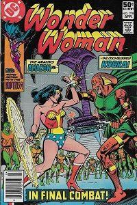 Wonder Woman 278 200